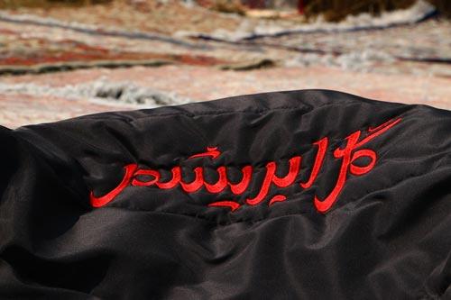 قالیشویی گل ابریشم با ازائه تمامی خدمات شستشوی و ترمیم فرش در تهران