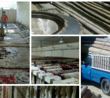 قالیشویی و خشک شویی ابریشم بهبهان خوزستان سرویس دهی منظم سراسر بهبهان