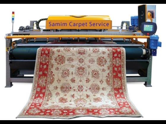 مرکز تخصصی خدمات فرش صمیم