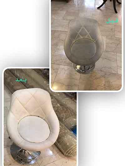 نمونه خشکشویی قبل و بعد صندلی اداری