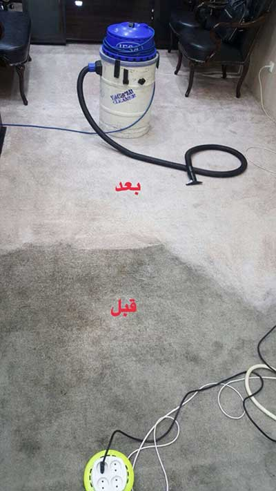 نمونه خشکشویی قبل و بعد موکت