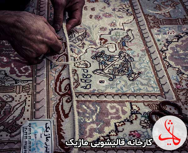قالیشویی ماژیک شعبه صادقیه تهران
