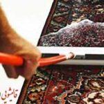 بهترین قالیشویی تهران