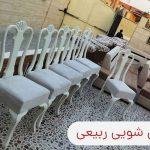 مبل شویی ربیعی بوشهر